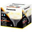 ショッピングLED パナソニック LED電球 一般電球タイプ(E26口金) ハイビームタイプ【一般電球タイプ】 LDR8LWW(電球色相当)