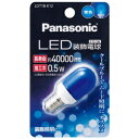 Panasonic LED装飾電球 0.5W LDT1B−E12(青色)