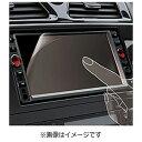 エレコム 液晶保護フィルムカーナビ用(8インチワイド用) C...
