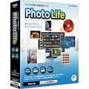 エグゼクティブソフトウェア Photo Life (フォトライフ) PHOTOLIFE