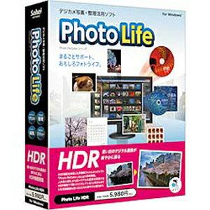 エグゼクティブソフトウェア Photo Life HDR (フォトライフ エイチディーアール) PHOTOLIFEHDR