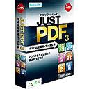justsystems JUST PDF 3 作成・高度編集・データ変換 JS15318940(送料無料)