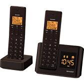 シャープ デジタルコードレス留守番電話機 「インテリアホン」(子機2台) JD‐BC1CWT (ダークブラウン)【送料無料】