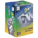 シャープ ワープロ用インクリボン TY‐EW‐B3