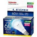 東芝 LED電球(昼白色相当)「E-CORE」「小形電球タイプ」 LDA6N‐H‐E17/S/60W