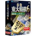 ソースネクスト 最強 東大将棋 6 Windows 7対応版 112140*サイキヨウトウダイシヨ