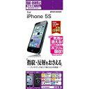 ラスタバナナ iPhone5s用 液晶保護フィルム タッチガードナー 反射防止 T475IP5S