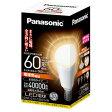 Panasonic LED電球8.4W (電球色相当) LDA8LGE17Z60SW