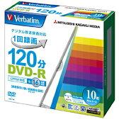 三菱化学 録画用DVD−R(1−16倍速/4.7GB)10枚パック VHR12JP10V1