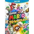 任天堂 Wii Uソフト スーパーマリオ 3Dワールド【送料無料】