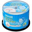 マクセル 音楽用CD−R 80分(50枚スピンドル) CDRA80WP.50SP