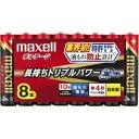 マクセル 「単4形乾電池」アルカリ乾電池 「ボルテージ」8本 LR03‐T‐8P
