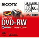 ソニー ビデオカメラ用 8cmDVD−RW(両面) DMW−60A