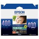 EPSON 写真用紙「光沢」 KL400PSKR