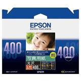 EPSON エプソン 写真用紙≪光沢≫ KL400PSKR