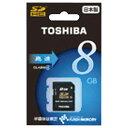 【ポイント2倍】東芝SDHCメモリカード(高速タイプ)SDE008G4