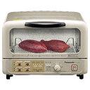 パナソニック オーブントースター NT‐T59P‐N (シャンパンゴールド)【送料無料】