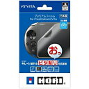 HORI プレミアムフィルム for PlayStation Vita(PCH−2000シリーズ専用) PSV‐100