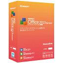 キングソフト 「USBメモリ版」 キングソフト オフィス 2013 Standard KG80010510