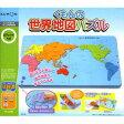 くもん出版 世界地図パズル クモンノセカイチズパズル