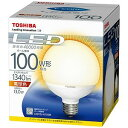 東芝 LED電球(ボール電球形・全光束1340lm・電球色)「E−CORE」「一般電球タイプ」 LDG13L‐H/100W