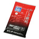 バッファロー 液晶TV用クリーナーLサイズ 20枚入り(ウェットタイプ) BSTV03CW20