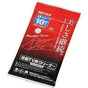 バッファロー 液晶TV用クリーナーLサイズ 10枚入り(ウェットタイプ) BSTV03CW10
