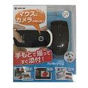 キングジム 有線光学式マウス「USB」 カメラ付マウス CMS10 (ブラック)