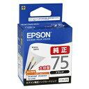 EPSON インクカートリッジ(ブラック 大容量) ICBK75 (ブラック)(送料無料)