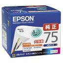 EPSON インクカートリッジ(4色パック 大容量) IC4CL75 (4色パック(ブラック、シアン、マゼンタ、イエロー))【送料無料】