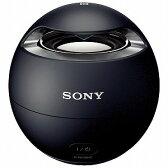 ソニー Bluetooth対応 ワイヤレス防水スピーカー SRSX1 BC (ブラック)【送料無料】