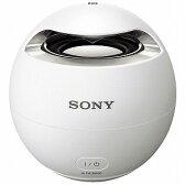 ソニー Bluetooth対応 ワイヤレス防水スピーカー SRSX1 WC (ホワイト)【送料無料】