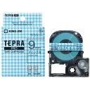 キングジム 模様ラベルテープ 「テプラPRO」 (チェック青テープ/9mm幅) SWX9BH (チェック青)