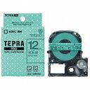 キングジム 模様ラベルテープ 「テプラPRO」 (水玉緑テープ/12mm幅) SWM12GH (水玉緑)