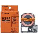 キングジム カラーラベルテープ 「テプラPRO」(蛍光オレンジテープ/12mm幅) SK12D (蛍光オレンジ)