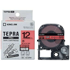 キングジム 強粘着ラベルテープ 「テプラPRO」(赤テープ/黒文字/12mm幅) SC12RW (赤)
