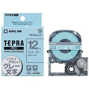 キングジム カラーラベルテープ 「テプラPRO」 (ミルキーブルーテープ/12mm幅) SW12BH (ミルキーブルー)