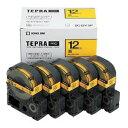 キングジム カラーラベルテープ 「テプラPRO」(黄テープ/12mm幅・5個パック) SC12Y‐5P (黄)