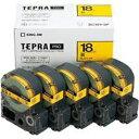 キングジム カラーラベルテープ 「テプラPRO」(黄テープ/18mm幅・5個パック) SC18Y‐5P (黄)(送料無料)
