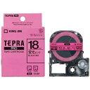 キングジム カラーラベルテープ 「テプラPRO」(蛍光ピンクテープ/18mm幅) SK18P (蛍光ピンク)