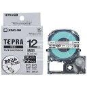 キングジム 透明マットラベルテープ 「テプラPRO」(黒文字/12mm幅) SB12T (透明)