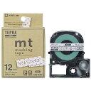 キングジム テプラPRO専用マスキングテープ「mt」(ドット・コスモス) SPJ12AP (ドット・コスモス)