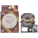 キングジム PROテープカートリッジ りぼん (ゴールド/黒文字/12mm幅) SFR12ZK (ゴールド)
