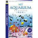 UNBALANCE マイ・アクアリウム −海水魚− 「爆発的1480シリーズ ベストセレクション」 マイアクアリウム カイスイギヨ ベス