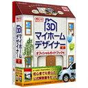 メガソフト 〔Win版〕 3Dマイホームデザイナー 12 −ガイドブック付− 3Dマイホームデザイナー12 オフイ【送料無料】