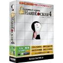 ライフボート 〔Win版〕 USB HardLocker 4 + USB USBHARDLOCKER4U