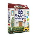メガソフト 〔Win版〕 3Dマイホームデザイナー 12 3Dマイホームデザイナー12(WIN【送料無料】