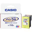 CASIO プリン写ルインク PI-110C