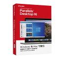 パラレルス Parallels Desktop 16 Retail Box JP(通常版) PD16BX1JP