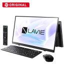 NEC デスクトップパソコン LAVIE A23シリーズ(T...